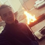 Даниил Грищенко 116 Красноярск