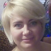 Ирина 43 Лубны