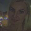 Heidy, 40, г.Калининград