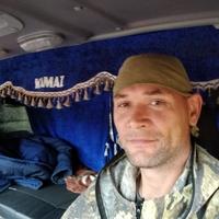 Алекс, 46 лет, Весы, Иркутск