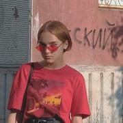 Арина, 17, г.Братск