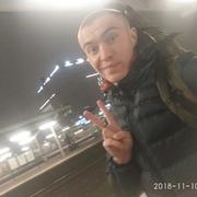 Алексей, 30, г.Мюнхен