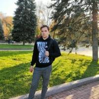 Евгений, 21 год, Весы, Донецк