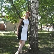 Ксения 35 лет (Лев) Нефтекамск