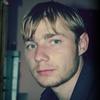 Міша, 29, г.Богородчаны