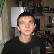 RICH 36 Воронеж