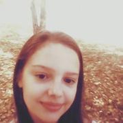 Леся, 19, г.Курган