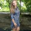 Екатерина, 25, г.Кагальницкая