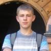 Виталик, 25, г.Корсунь-Шевченковский