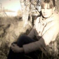 Елена, 26 лет, Водолей, Тереньга