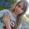 Полина, 16, г.Минск