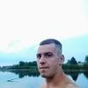 Serj, 21, Bohuslav