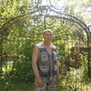 Андрей, 48, г.Полтава
