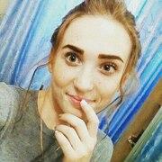 Тася, 22, г.Кропивницкий