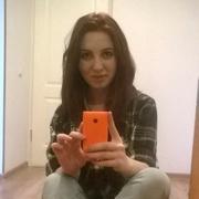 Елизавета 23 года (Стрелец) Кемерово