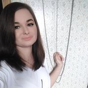 Алиса 24 Москва