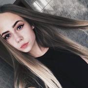 Аліна, 19, г.Львов