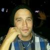 Michael, 40, г.Луисвилл