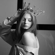 Алина, 19, г.Бобруйск