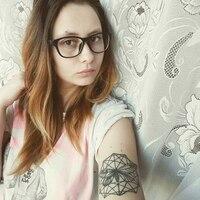 Таня, 25 лет, Дева, Херсон