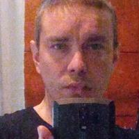 Николай, 39 лет, Овен, Пермь