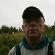 Сергей 66 Новосибирск