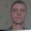 Артем, 35, г.Хабаровск