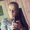 Алёна, 27, г.Ружин