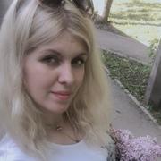 Нина 29 лет (Овен) Санкт-Петербург