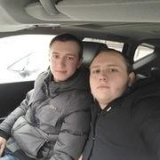 Владимир, 24, г.Софрино