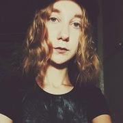 Ольга, 21, г.Бикин