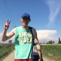 Дмитрий, 35 лет, Телец, Белгород-Днестровский