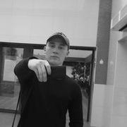 Влад, 28, г.Стрежевой