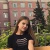 Анастасия, 20, г.Новосибирск