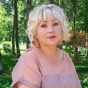 Марина 30 Южно-Сахалинск