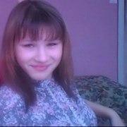 Ульяна 25 лет (Скорпион) Базарные Матаки