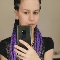Карина, 28 лет, Близнецы, Москва
