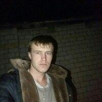 Василий, 29 лет, Дева, Льгов