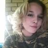 LiluMilko, 18, г.Тюмень