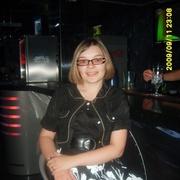 Tania 40 Минск