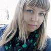 Татьяна, 25, г.Валуйки