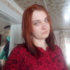 Владлена, 28, г.Лениногорск