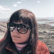 Елена, 30, г.Могилёв