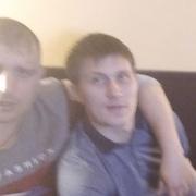 Павел 30 Новокузнецк