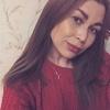 Айсина, 25, г.Казань