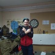 Сергей 24 Иркутск