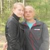 иришка, 31, г.Чернигов