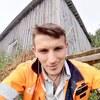 Фагиль, 22, г.Казань
