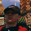 HexMaster, 38, г.Москва