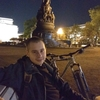 Аркадий, 19, г.Санкт-Петербург